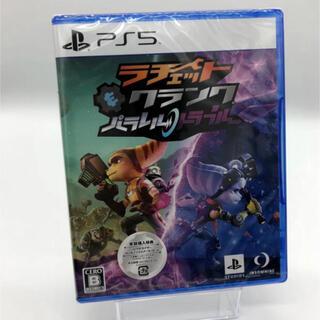 PlayStation - 新品 ラチェット&クランク パラレル・トラブル PS5