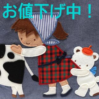 familiar - お値下げ中! 【新品タグ付】familiar × BEAMS 干支 デニムバッグ