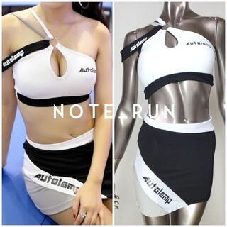 【xal】コスチューム RQ レースクイーン 衣装 白・黒(衣装一式)