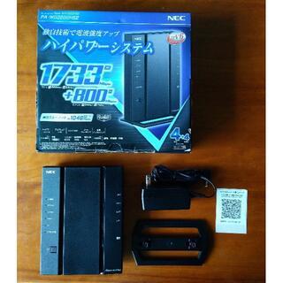 NEC - NEC  無線LANルーター Aterm PA-WG2600HS2