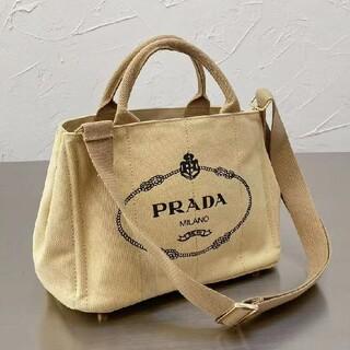 PRADA - 4色綺麗プラダPRADAトートバッグ