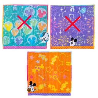ディズニー(Disney)の【新品】ディズニー ハロウィーン ミニタオル ☆ハロウィン☆(タオル)