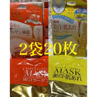 フェイスパック4袋(パック/フェイスマスク)