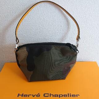 Herve Chapelier - エルベシャプリエ☆セット