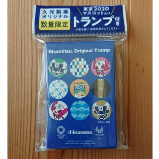 トランプ 東京2020(トランプ/UNO)