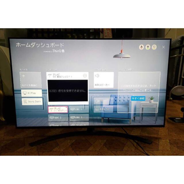 LG Electronics(エルジーエレクトロニクス)のLG 49NANO86JNA 49インチ 4Kテレビ 2021年製 中古 スマホ/家電/カメラのテレビ/映像機器(テレビ)の商品写真