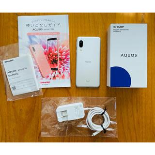 SHARP - AQUOS sense3 lite シルバーホワイト 64 GB SIMフリー
