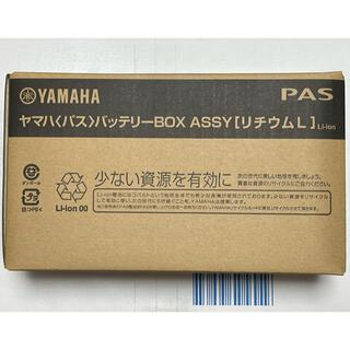ヤマハ(ヤマハ)のヤマハ 電動自転車用バッテリー 8.9Ah×2個 ブリヂストン(パーツ)