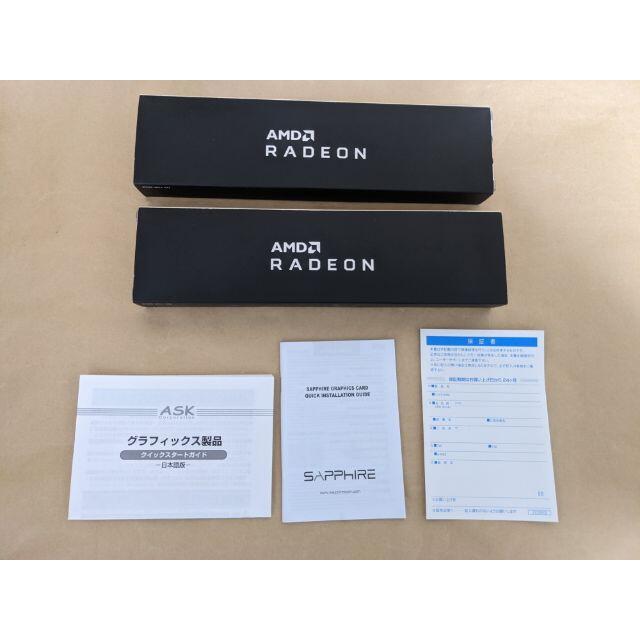 7%OFF SAPPHIRE RX 6600 XT スマホ/家電/カメラのPC/タブレット(PCパーツ)の商品写真