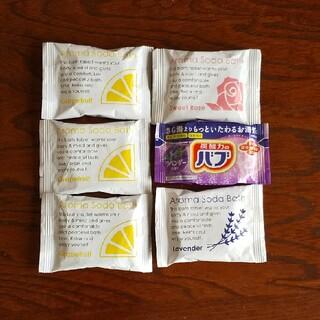 花王 - 入浴剤 6個セット ラベンダー グレープフルーツ ローズ