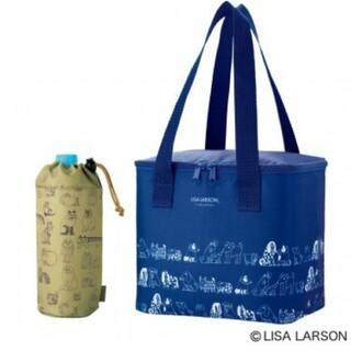 リサラーソン(Lisa Larson)のリサラーソン 大容量保冷バッグ&ペットボトルホルダー(弁当用品)