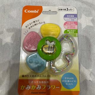 コンビ(combi)のかみかみフラワー(知育玩具)