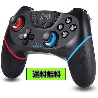 最新版 switchコントローラー レッド&ブルー ジャイロセンサーワイヤレス(その他)