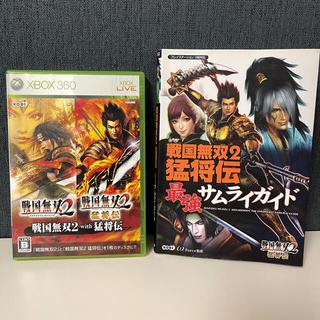 戦国無双2 with 猛将伝 Xbox360  & 攻略本