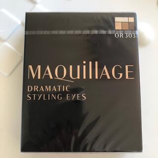 MAQuillAGE - 資生堂 マキアージュ ドラマティックスタイリングアイズ OR303新品