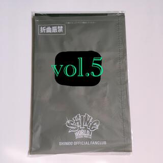 シャイニー(SHINee)の【売約済み】seek vol.5(アイドルグッズ)