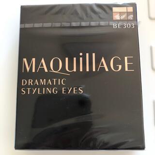 MAQuillAGE - 資生堂 マキアージュ ドラマティックスタイリングアイズ BE303新品