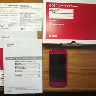 NTTdocomo - らくらくスマートフォン me ピンク