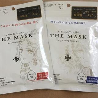 バンダイ(BANDAI)のベルサイユのばら THE MASK ディープモイスチュア+ブライトニング(パック/フェイスマスク)