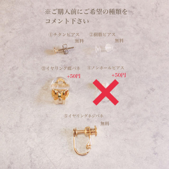 no.513 イエロー べっ甲 サークル ピアス、イヤリング ハンドメイドのアクセサリー(イヤリング)の商品写真