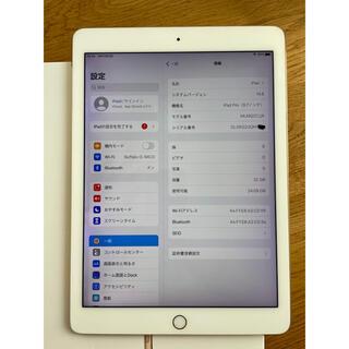 Apple - iPad pro 9.7インチWIFIモデルゴールド32GB