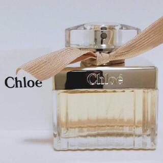 Chloe - 未使用に近い クロエ オードパルファム 50ml EDP Chloe 国内正規品