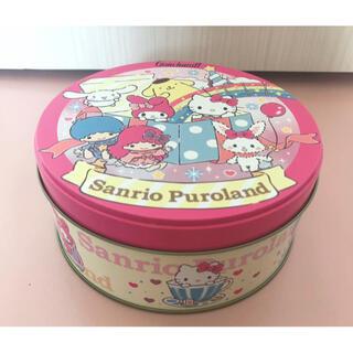 サンリオ(サンリオ)の新品♡サンリオピューロランド限定 丸缶① 小物入れ(小物入れ)