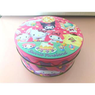 サンリオ(サンリオ)の新品♡サンリオピューロランド限定 丸缶② 小物入れ(小物入れ)