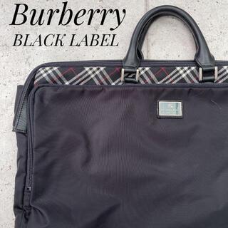 バーバリーブラックレーベル(BURBERRY BLACK LABEL)のバーバリー ブラックレーベル ビジネスバッグ 2wayハンドバッグ チェック柄(ビジネスバッグ)