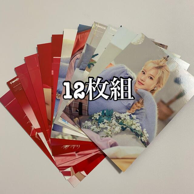 Waste(twice)(ウェストトゥワイス)のtwice サナ ラントレ エンタメ/ホビーのCD(K-POP/アジア)の商品写真