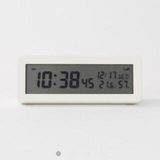 MUJI (無印良品) - デジタル電波時計(大音量アラーム機能付)置時計・ホワイト