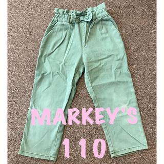 マーキーズ(MARKEY'S)のマーキーズ ワークパンツ キッズ 女の子 110 MARKEY'S(パンツ/スパッツ)