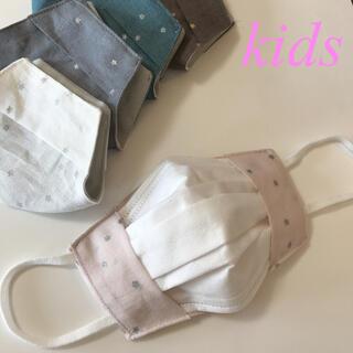 子供用不織布マスクカバー❁︎星の綿麻❁︎グレイッシュピンク(外出用品)