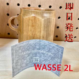 スノーピーク(Snow Peak)の超希少 Jin Akihiro/Jincup-Wasse 2L  ジンカップ(食器)