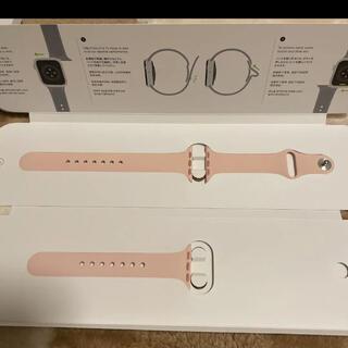 Apple Watch - Apple Watchバンド