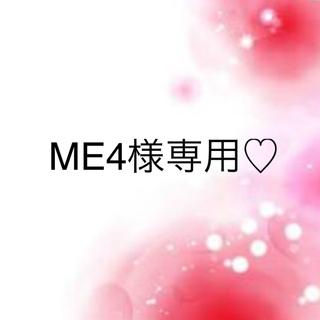 ワコール(Wacoal)のレトロモダン♡サルート♡新品♡ブラ♡ソング♡セット♡M or L♡53(ブラ&ショーツセット)