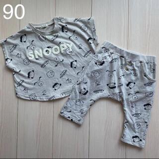 スヌーピー(SNOOPY)の【スヌーピー】総柄 セットアップ ベージュ 90(Tシャツ/カットソー)
