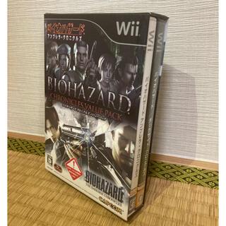 カプコン(CAPCOM)の Wii バイオハザード アンブレラクロニクルズ&ダークサイドクロニクルズ (家庭用ゲームソフト)