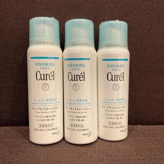 Curel - キュレル ディープモイスチャースプレー 60g3本セット