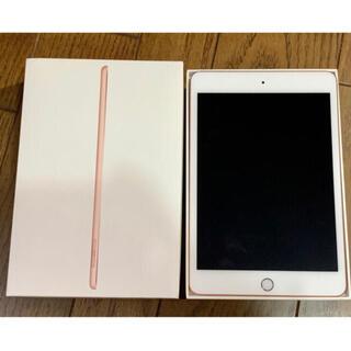 Apple - iPad mini 5 wifiモデル