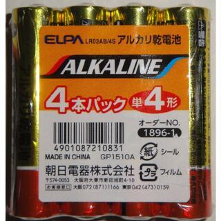 ELPA - 単4形アルカリ乾電池
