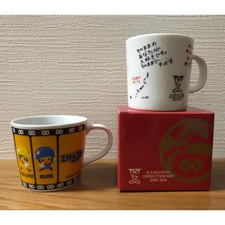 関ジャニ∞ - 関ジャニ∞ エイトレンジャー  ドームツアーグッズ マグカップ 2個セット