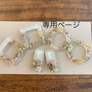 140 レジン アクセサリーパーツ カボション✩.*˚