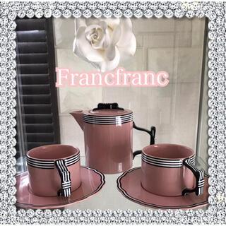 Francfranc - Francfranc リボン 3点ティーセット❣️