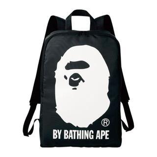 アベイシングエイプ(A BATHING APE)のBAPE APE HEAD 特製バックパック 宝島社 付録(バッグパック/リュック)