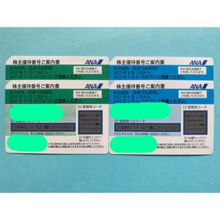 エーエヌエー(ゼンニッポンクウユ)(ANA(全日本空輸))のANA株主優待券 4枚(その他)