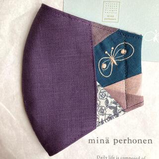 ミナペルホネン(mina perhonen)のハンドメイドインナーマスク*ミナペルホネン choucho ♪  65(その他)