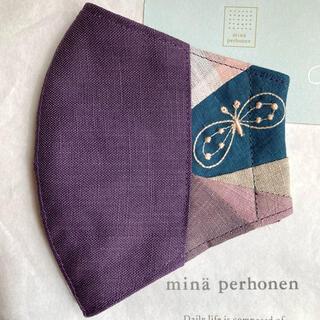 ミナペルホネン(mina perhonen)のハンドメイドインナーマスク*ミナペルホネン choucho ♪  66(その他)