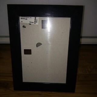 イケア(IKEA)のIKEA フォトフレーム 2個セット(フォトフレーム)