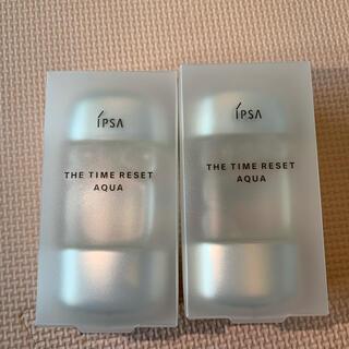 IPSA - 【値下げ】イプサ タイムR アクア x2